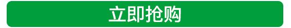 稻草漆 title=